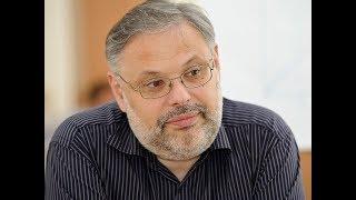 Смотреть видео Экономика с Михаилом Хазиным на радио #ГоворитМосква 5.02.2018 онлайн