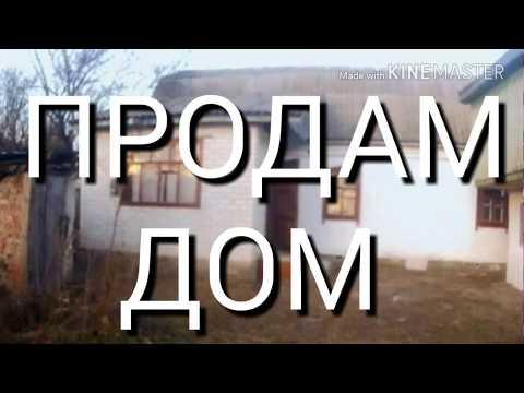 Купить Дом дерево в кирпиче с.Киенка. 10минут до Чернигова Украина. Риелтор Чернигов