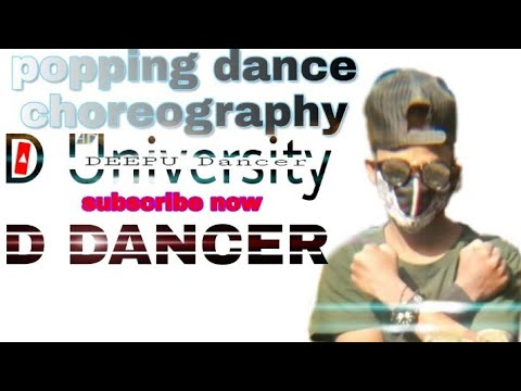 Bollywood+ROBOTICS+popping.dance choreography by D University....