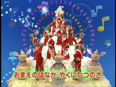 hello project  christmas song