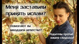 ТУРКМЕНИЯ ВОПРОС-ОТВЕТ