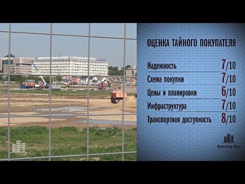 ЖК «Город на реке Тушино-2018» проверен Тайным покупателем новостроек