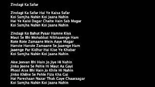 Zindagi Ka Safar - karaoke
