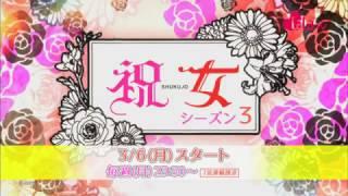 【ドラマ】「女のホンネ」をテーマにした、オムニバス形式のショート・...