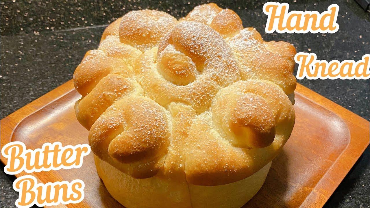 BÁNH MÌ BƠ SỮA – Cách làm bánh mì bơ sữa mềm nhẹ, siêu dai. BUTTERSOFT BUNS