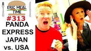 Panda Express Japan VS. USA - Eric Meal Time #313