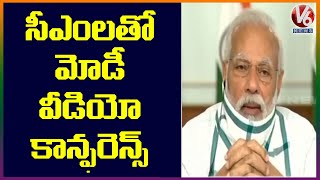 Prime Minister Narendra Modi's meeting with chief ministers on ways to check the spread of the virus has begun, even as India's Covid-19 tally crossed 3.4 lakh ...