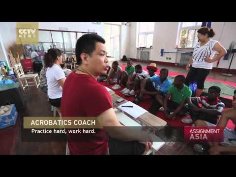 African Acrobats China