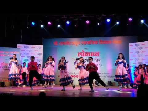 Ta Tan Tan suno ghanti baji school ki | dance performance | Nritya.Art DANCE Centre ||
