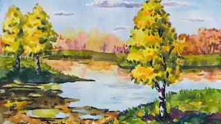 Как нарисовать ОСЕНЬ акварелью | How to draw an Autumn in watercolor