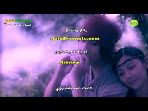 المسلسلة الصينية مصاصي الدماء جامعي رومنسي حب عبر الزمن الحلقة