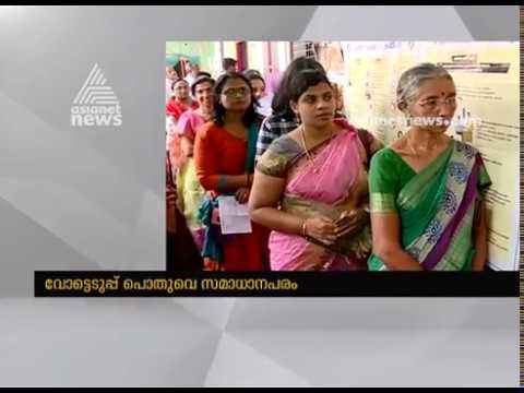 Polling percentage reaches 71% | Kerala Polling updates