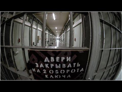 Московские СИЗО обыщут после отравления арестантов «Матросской тишины»