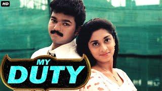 My Duty (Kannukkul Nilavu)   2018 New Released Hindi Dubbed Movie   South Movie   Vijay Thumb