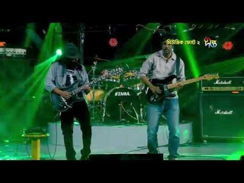 """""""এই পদ্মা এই মেঘনা"""" featuring Labu Rahman and Samir Hafiz । Deepto Music Fest, 2"""