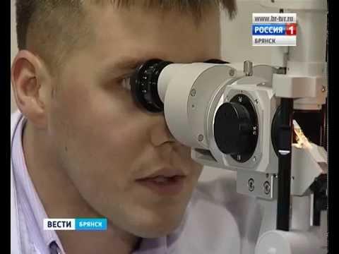 Врачи-офтальмологи клиники МТК «Микрохирургия глаза» провели в Брянске благотворительную акцию