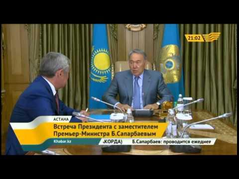 Президент РК принял заместителя Премьер-министра Бердибека Сапарбаева