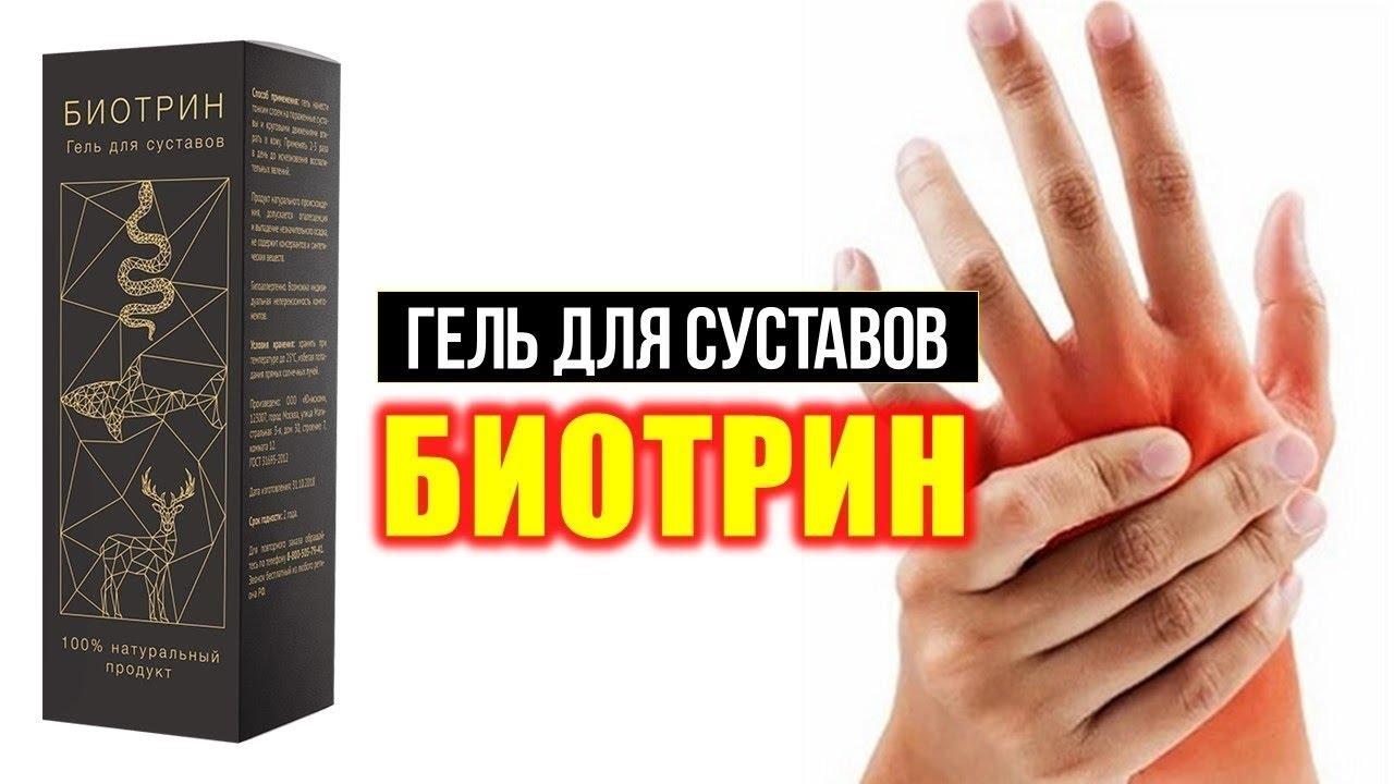 Артрит: Причини, видове и лечение на артрит