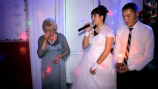 Свадьба, слова благодарности Мамам