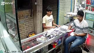 Aj Amar Dukhan a Aktha Accident hoiche...  Mobile Point Harun mondol Plaza,  Mymensingh..