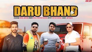 Daru Bhand | Rahul Kadyan & Rohtash Gagsiniya | New Haryanvi Songs Haryanavi 2019 ! Daru band !