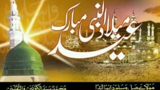 New Naat 12 Rabi ul Awal 2019 |interesting Dunya|