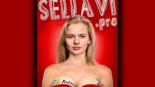 Обучение Sellavi - размещение объявлений на авито в один клик!