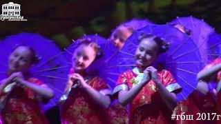 """Китайский танец """"Фон Чинь""""-2017.""""Детская Школа Хореография"""" при """"Губернской Балетной Школе"""".Кострома"""