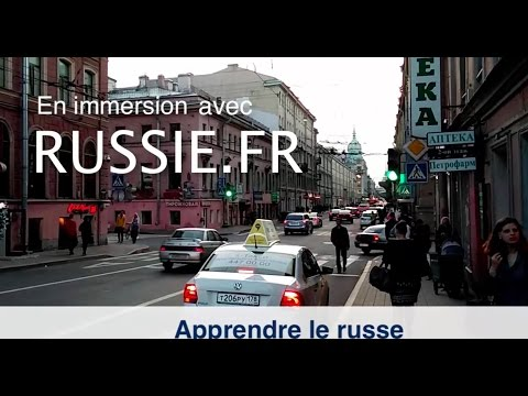 Les Vitrines des Restaurants - Voyage à Saint Petersbourg - Lire le russe