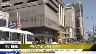ENN News: Ethiopia Ranked Second in Fastest Growing Millionaires - ኢትዮጵያ የሚሊየነሮች ቁጥር በፍጥነት ከሚያድጉባቸው