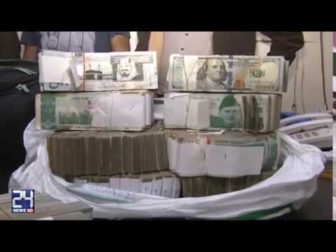 FIA recovered illegal currency from Lahore