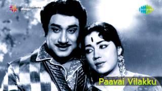 Paavai Vilakku | Nee Siriththaal song