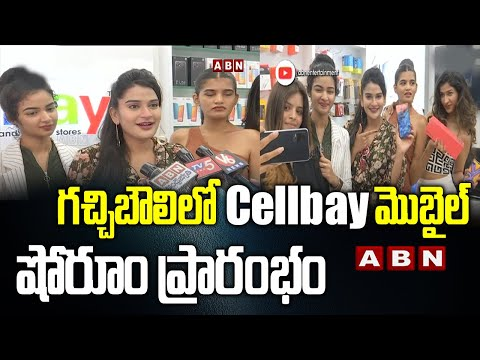 Cellbay Multi Brand New Showroom Launched in Gachibowli | ABN Enteratinment