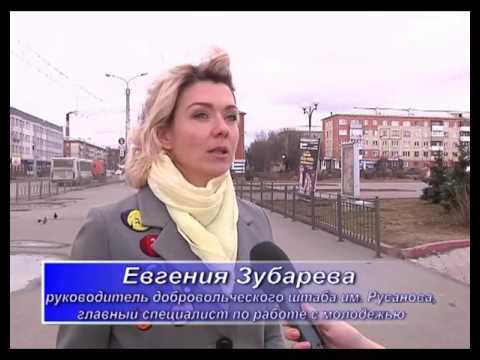 В Ленинске-Кузнецком стартовала «Весенняя неделя добра»