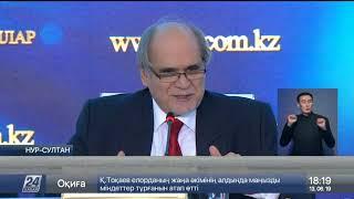 Казахские национальные виды спорта планируют транслировать на АТВС / Видео