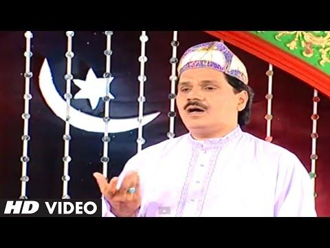 Official : Adam Se Laai Hai Hasti Full (HD) | T-Series Islamic Music | Haji Taslim Aarif