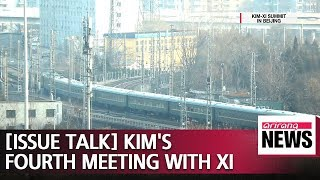 [ISSUE TALK] Kim Jong-un meets with Xi Jinping, while Trump remains quiet