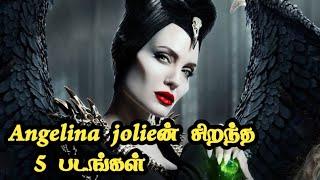 5 Best Angelina Jolie Movies  Tamil Dubbed  Cosmicwoods