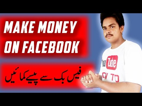 How To Earn Money From Facebook Urdu / Hindi 2016