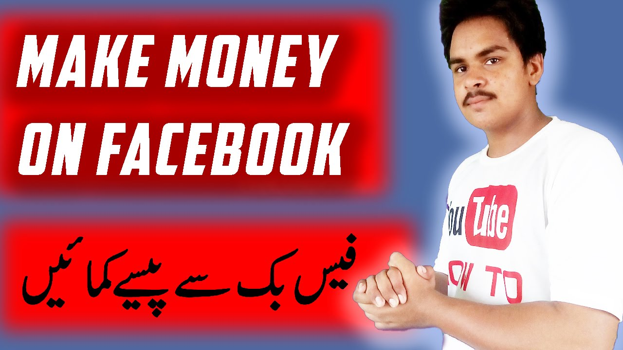 ideas to make money online in india