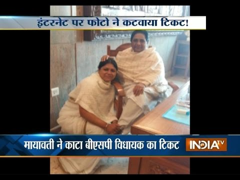Mayawati Cancels Ticket after Candidate's Feet Touching Photos on Facebook