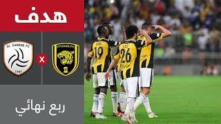 كهربا يرد على إشادة محمد صلاح: في المعسكر هعلمك الجديد.. فيديو