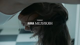 LOBODA - Родной [Teaser]