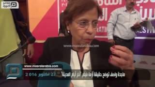 مصر العربية | ماجدة واصف توضح حقيقة أزمة فيلم