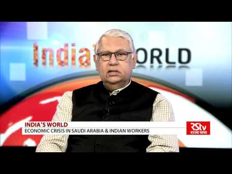 India's World - Economic crisis in Saudi Arabia & Indian wor