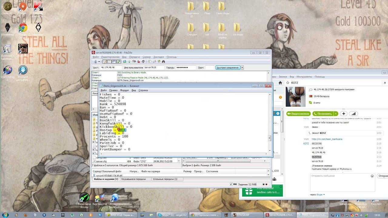 Как прописать админку на хостинге самп заработок на файл хостингах