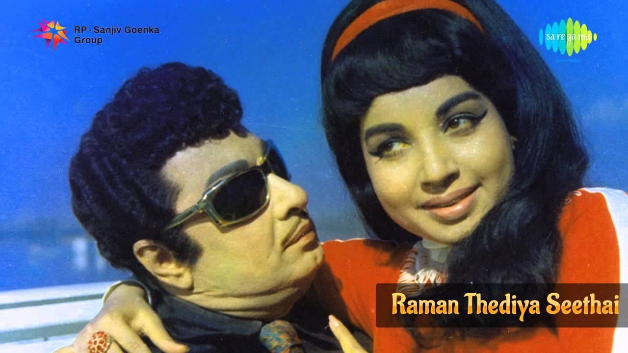 Free tamil mp3 songs download: raman thediya seethai songs.