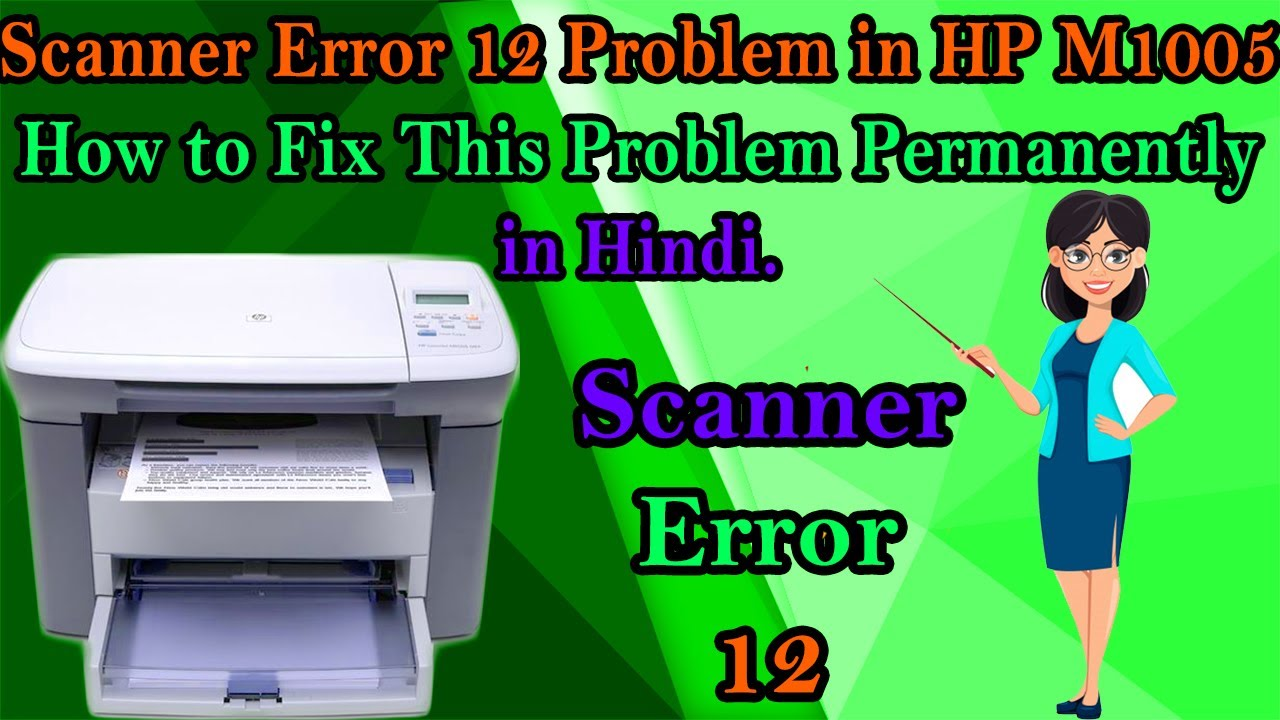DRIVERS: M1005MFP SCANNER