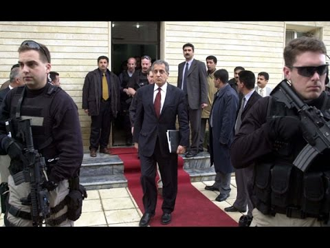 U.S. Diplomatic Security Service (documentary)