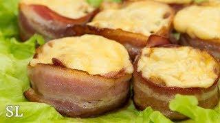 Удиви Гостей! Вкуснейшая Закуска Фаршированные Грибы в Беконе! Рецепт!